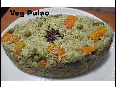 ರುಚಿಯಾದ ವೆಜಿಟಬಲ್ ಪುಲಾವ್ ಮಾಡುವ ವಿಧಾನ /VEGETABLE  PULAO Recipe in Kannada/How To Make Vegetable Pulav