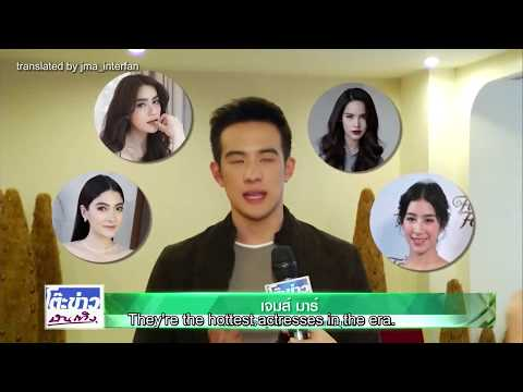 """[Eng-Sub] James Ma - """"the one who has taken all the girls from 4HJHKK series"""""""