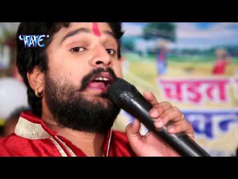 सुपरहिट चईता 2017 - Ritesh Pandey - मांगे जोबनवा - Mange Jobanwa - Superhit Bhojpuri Hit Chaita Song