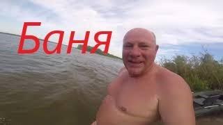 Рыбалка на реке волга осенью 2020 года Часть вторая