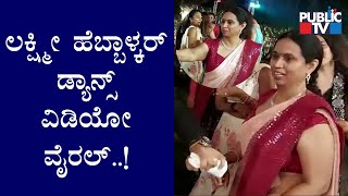 Video Of Lakshmi Hebbalkar Dancing At Her Son's Wedding Goes Viral