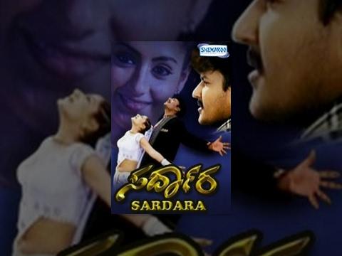 Kannada Movies Full   Sardara Kannada Movies Full   Kannada Movies    Darshan, Gurlin Chopra