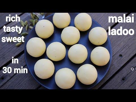 malai ladoo recipe | मलाई के लड्डू | malai laddu | milk ladoo | paneer ladoo