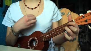 Настя Ахрамеева - Из окна (noize mc укулеле cover)