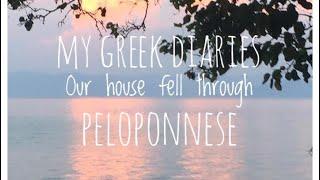 My Greek Diaries - Our House Fell Through - Peloponnese