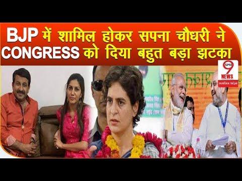 LOK SABHA2019: BJP