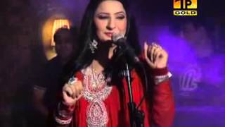 Ek Wari Pind Wich Aao - Hooriya Khan - Official Video