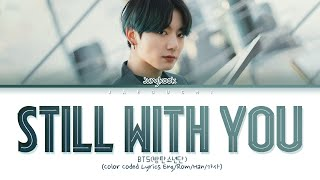 "BTS Jungkook (정국) ""Still With You"" lyrics (Eng/Rom/Han/가사)"