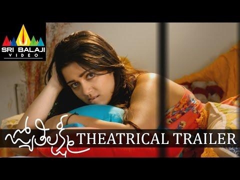 Jyothi Lakshmi Movie Theatrical Trailer | Charmme Kaur | Puri Jagannadh | Sri Balaji Video