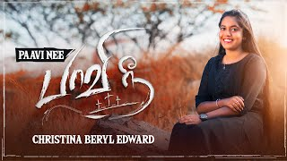 PAAVI NEE  | By Christina Beryl Edward  | New Tamil Lent - Good Friday - Easter Song | David Selvam