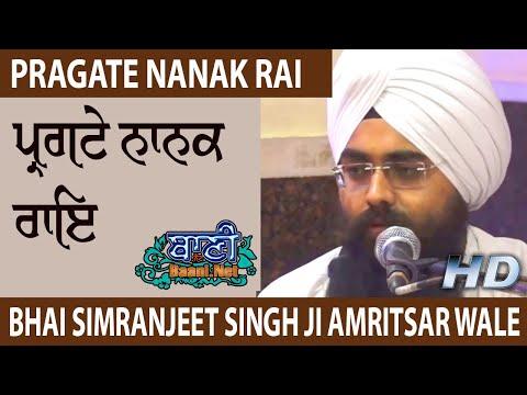 Pragte-Nanak-Rai-Bhai-Simranjeet-Singhji-Amritsarwale-Nasik