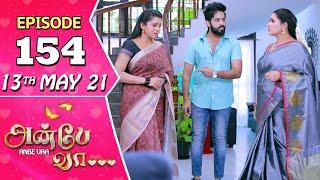 Anbe Vaa Serial   Episode 154   13th May 2021   Virat   Delna Davis   Saregama TV Shows Tamil