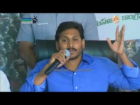 I will Participate in Candle Rally ..Are u coming : YS Jagan || #IDemandAPSCS