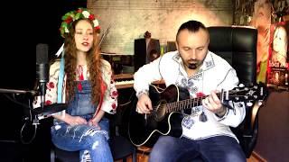 Христина Соловій Под облачком Cover