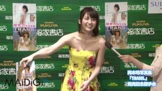 女優の岡本玲さんが6月16日、東京都内で行われた自身の写真集「TRANS. M...