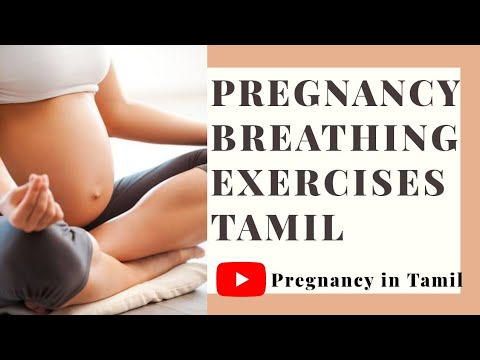 pregnancy breathing exercises for normal delivery in tamil
