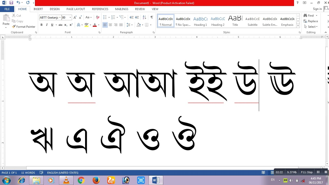 How To Type Assamese Language In Ms Office Youtube