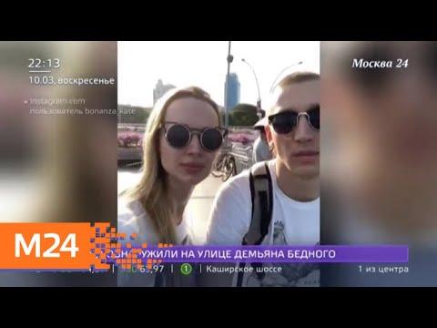 Семейная пара из России погибла в авиакатастрофе в Эфиопии - Москва 24