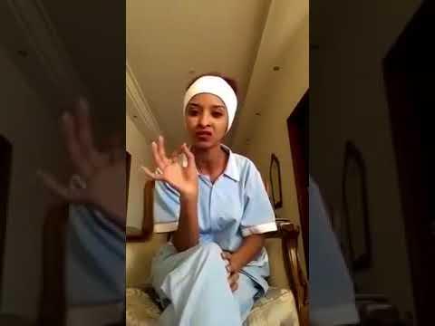 Ethiopia: የዝች ልጅ ሰክስ ቭዲዩ በፈስቡክ ተለቀቀ በጣም ያሳዝናል