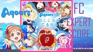 Kimi no Kokoro wa? - Aqours l EXPERT SWIPE Score 493492 l LivePlay by iPhong (Love Live! Festival)