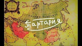 Доказательства войны и захвата мира в 19 веке. Несколько фактов в копилку настоящей истории.