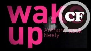 倪安東 第二張個人專輯 [wake up]  2/1開始預購