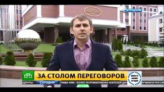 Завершение переговоров в Минске новости сегодня 06.05.2015 по урегулированию ситуации на Украине