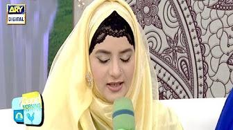 Teri Nahi Misaal Koye Tu Hai Bemisal Hamd by Hooria Fahim