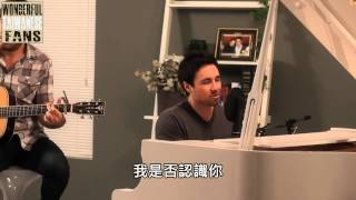 Chester See - 我有什麼資格擋在你逐愛的路上 Who Am I To Stand In Your Way[繁中字幕]