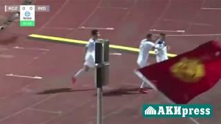 Кыргызстан - Индия - 2:1