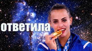 Израильская гимнастка Линой Ашрам прокомментировала победу на летних Олимпийских играх в Токио