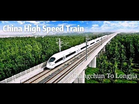 China High Speed Train 中国高铁 From Changchun To Longjia