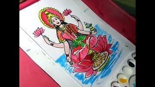 How to Draw Goddess MahaLakshmi Color Drawing