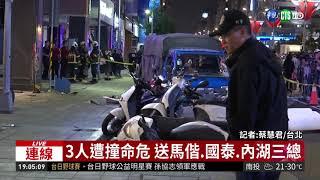 疑似兩車競速失控 黑色轎車衝上騎樓| 華視新聞 20181011