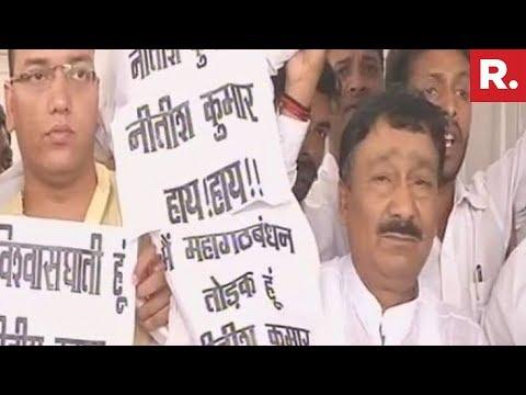RJD MLAs Protest Against Nitish Kumar Outside Bihar Assembly