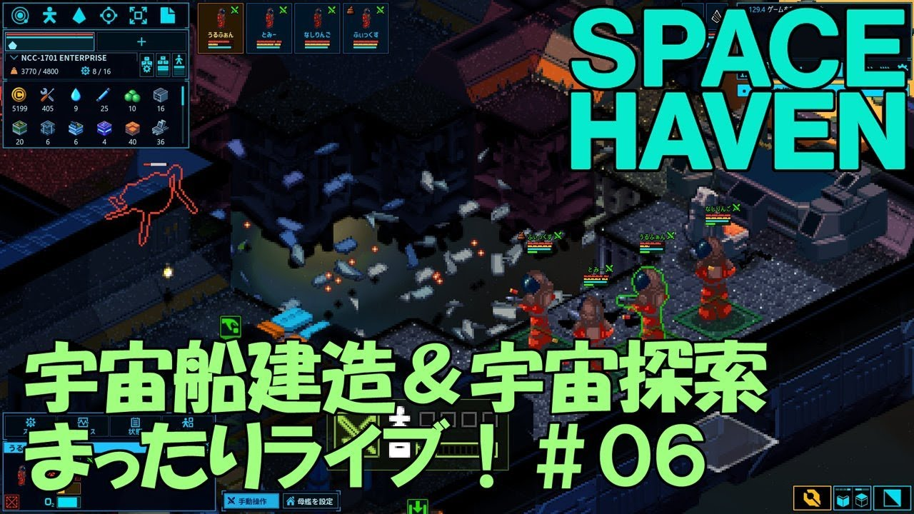 【SPACE HAVEN】宇宙船建造&宇宙探索まったりライブ!#06 - YouTube