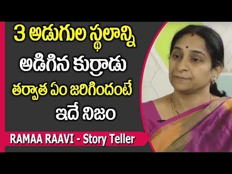 Bali Chakravarthi Story - Vamana Avatar || Ramaa Raavi || SumanTV Mom