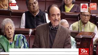 Ghulam Nabi Azad Speech On Citizenship Bill 2019 | PM Modi | Amit Shah