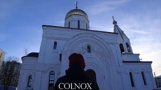 Метель - Хорошее поведение КЛИП (prod. COLNOX)
