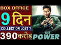 The Power Day 9th Box Office Collection,The Power 8th Day Box Office Collection #boxofficecollection