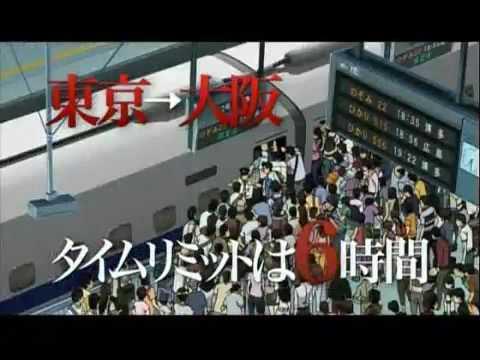 劇場版 名探偵コナン 天空の難破船(ロスト・シップ) 予告