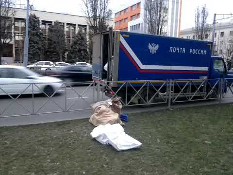 Работа почты россии