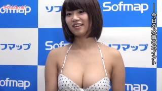 七夕生まれのHカップアイドル・菜乃花が3枚目のDVD『菜乃花 なのかっぷ...