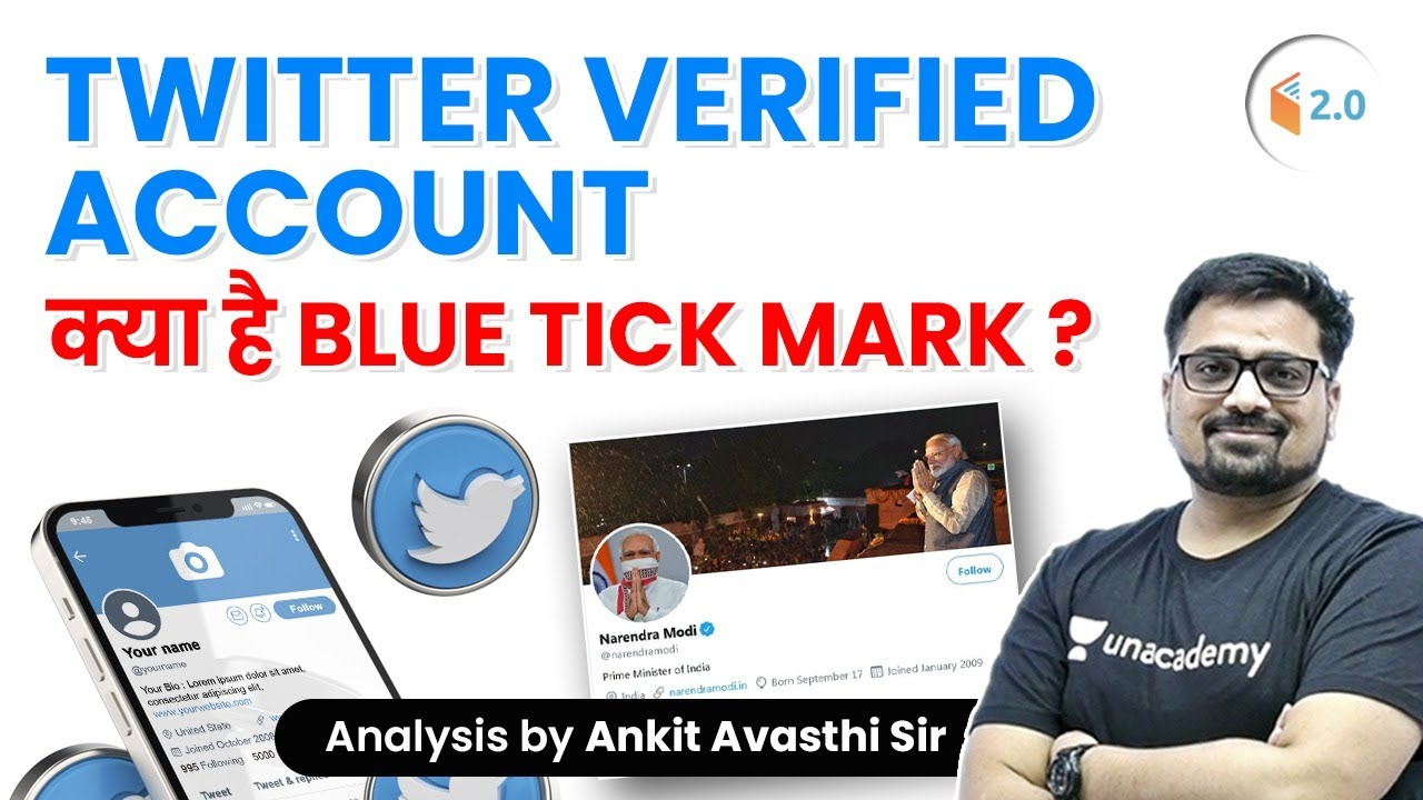 Download Twitter Verified Account | क्या है blue Tick Mark? Analysis by Ankit Avasthi