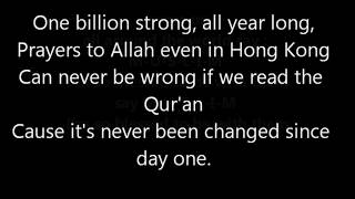 نشيد اسلامي بالانجليزية راب بدون موسيقى