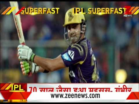 IPL : Do or die for Mumbai and Kolkata