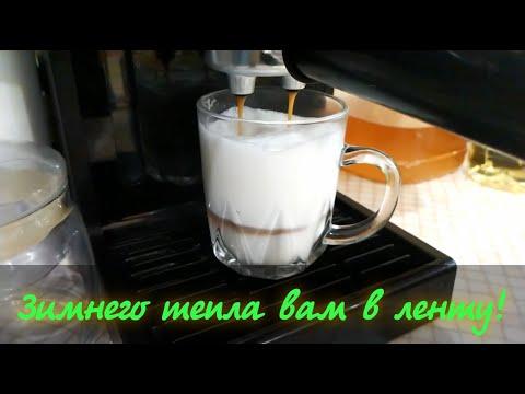 Видео: Пятничная чашка кофе - зимнего тепла вам!