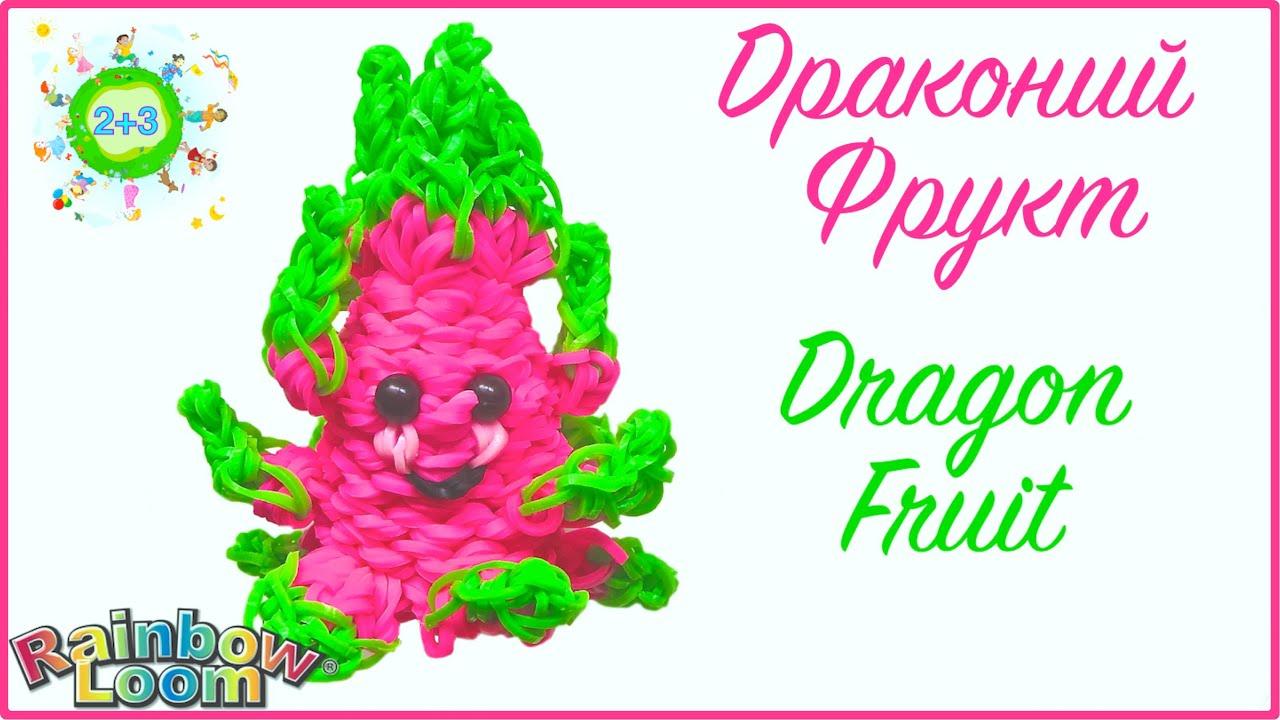 фрукт дракон фото
