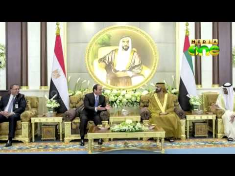 UAE, Egypt to strengthen strategic partnership