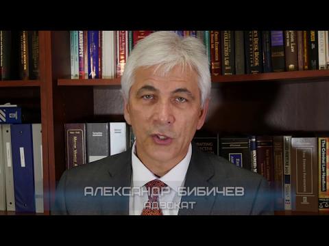Свидетели Иеговы могут получить статус беженца в США